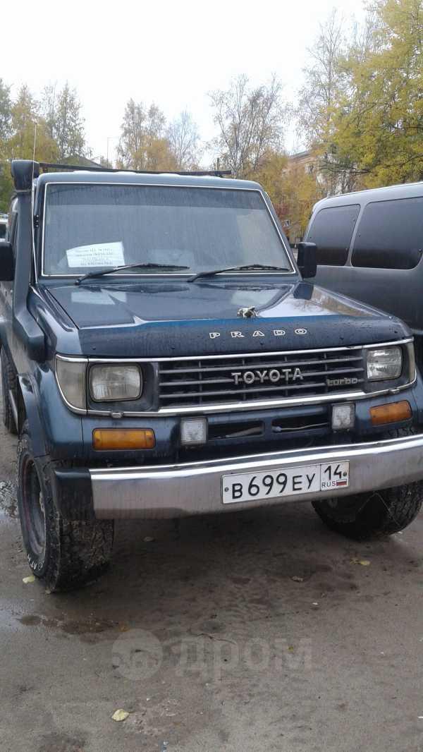 Toyota Land Cruiser Prado, 1991 год, 470 000 руб.