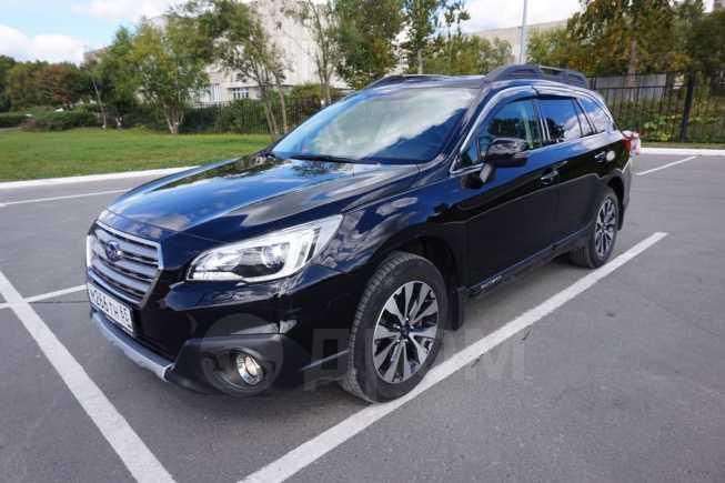 Subaru Outback, 2015 год, 1 899 999 руб.