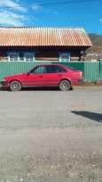 Toyota Carina II, 1991 год, 90 000 руб.