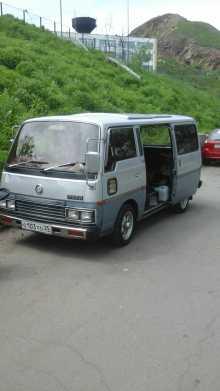 Владивосток Хоми 1985