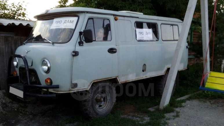 УАЗ Буханка, 1997 год, 180 000 руб.