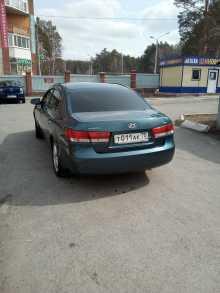 Томск NF 2005
