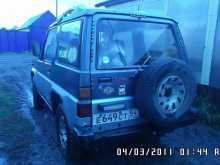 Новосибирск Blizzard 1986