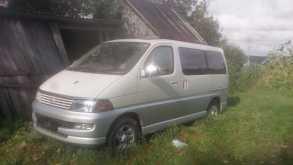 Первомайское Региус 1999