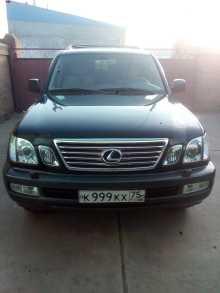 Забайкальск LX470 2006