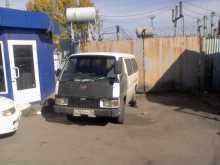 Иркутск Караван 1990