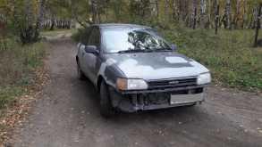 Новосибирск Старлет 1991