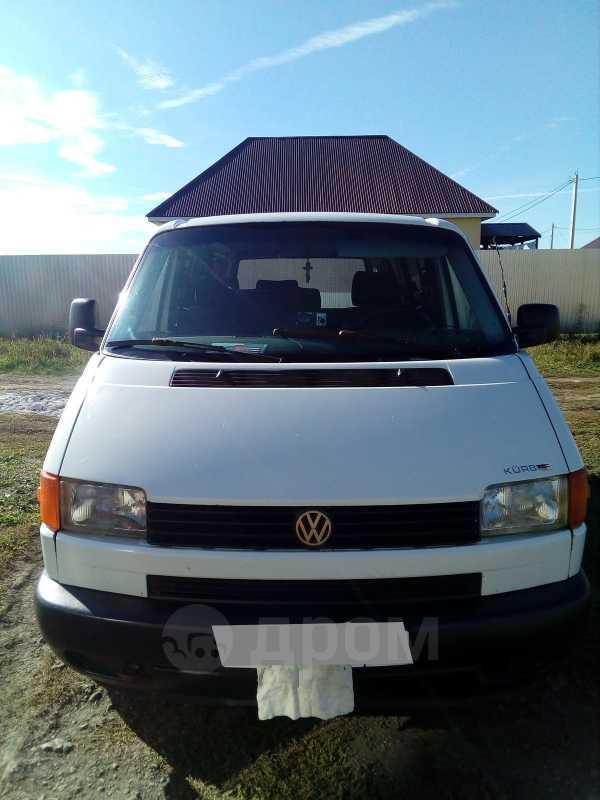 Volkswagen Transporter, 1997 год, 285 000 руб.