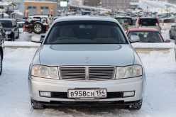 Челябинск Ниссан Седрик 2000