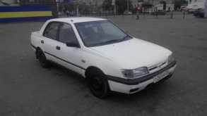 Омск Пульсар 1991