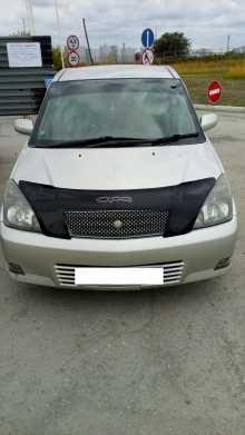 Карасук Опа 2000