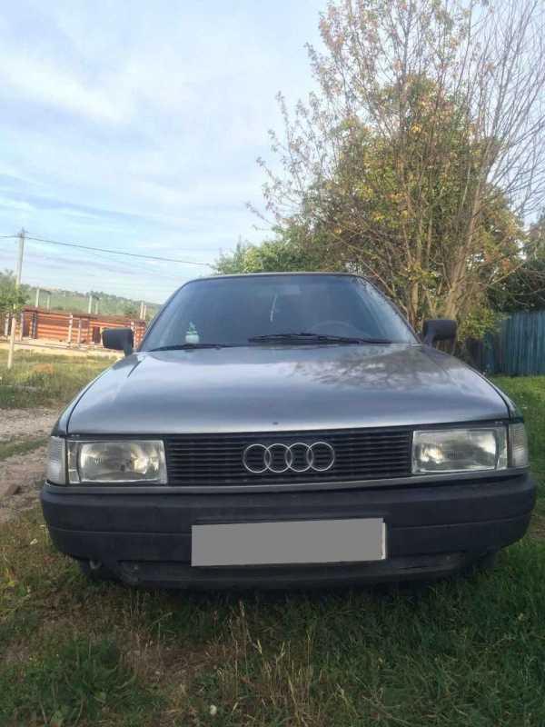 Audi 80, 1990 год, 87 500 руб.