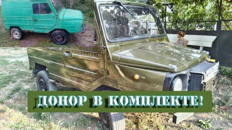 ЛуАЗ ЛуАЗ, 1990 год, 140 000 руб.