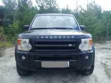Лянтор Discovery 2005