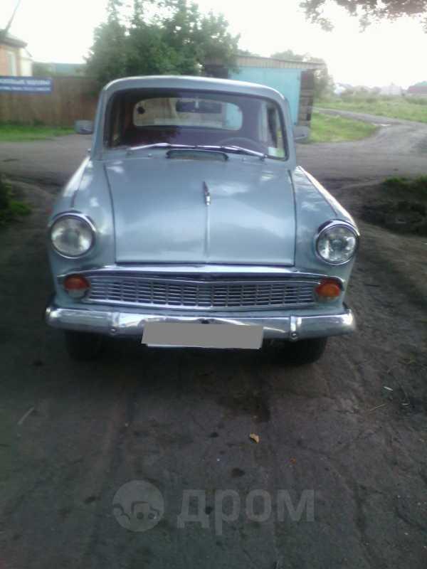 Москвич 407, 1962 год, 36 000 руб.