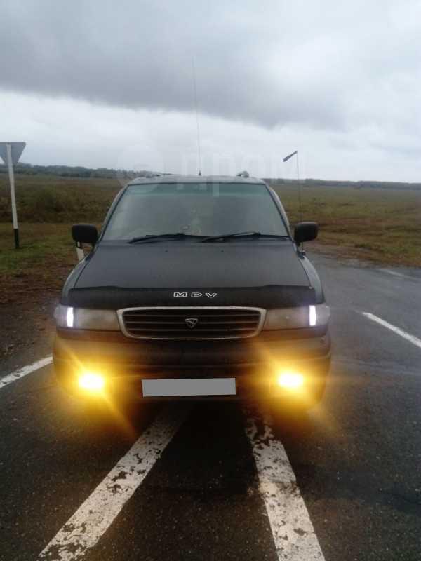 Mazda Efini MPV, 1997 год, 270 000 руб.
