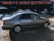 Иркутск Camry 2002
