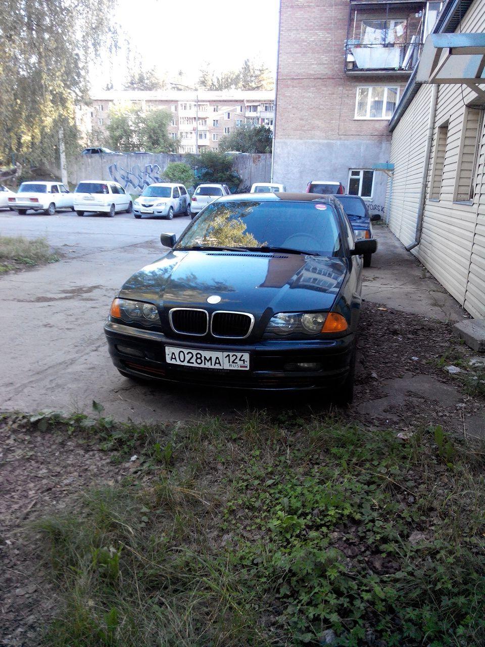 Продажа подержанных автомобилей дивногорск дром