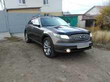 Улан-Удэ FX45 2003