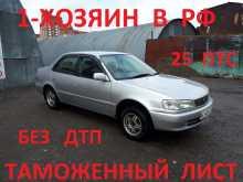 Томск Королла 1998