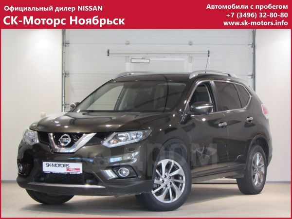 Nissan X-Trail, 2015 год, 1 410 000 руб.
