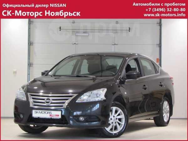 Nissan Sentra, 2015 год, 880 000 руб.