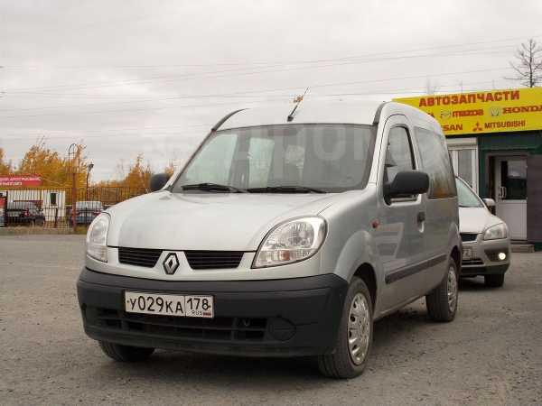 Renault Kangoo, 2004 год, 280 000 руб.