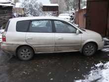 Прокопьевск Carens 2002