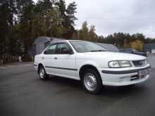 Новосибирск Санни 2000
