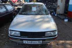 Воронеж Audi 80 1989