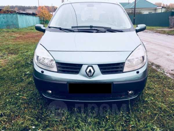 Renault Scenic, 2004 год, 235 000 руб.