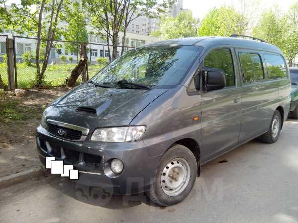 Hyundai H1, 2005 год, 400 000 руб.