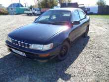 Свободный Corolla 1996