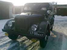 Курган 69 1971