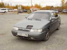 Нижневартовск 2110 2005