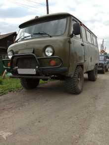Горно-Алтайск Буханка 2000