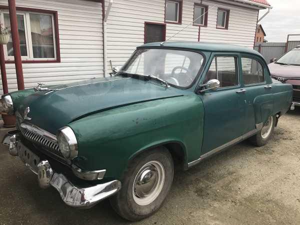 ГАЗ 21 Волга, 1960 год, 60 000 руб.