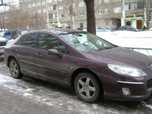 Красноярск 407 2006