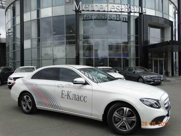 Mercedes-Benz E-Class, 2017 год, 3 190 000 руб.