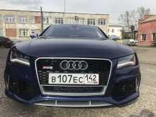 Новокузнецк RS7 2014