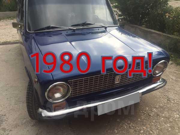 Лада 2101, 1980 год, 160 000 руб.