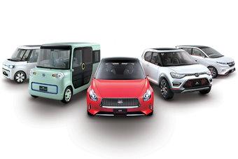 Пять концепт-каров Daihatsu — главные выставочные модели бренда на выставке в Токио