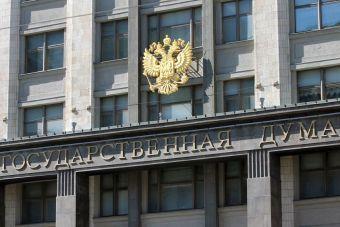Ставки транспортного налога за 2011 год для новый уренгой ставки транспортного налога в санкт-петербурге на 2011 год