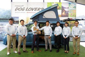 Специалисты компании Honda сделали машину для собачников