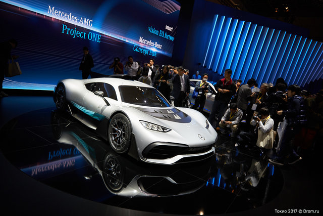 Mercedes Benz AMG Project One