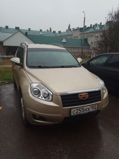 Geely Emgrand X7, 2015