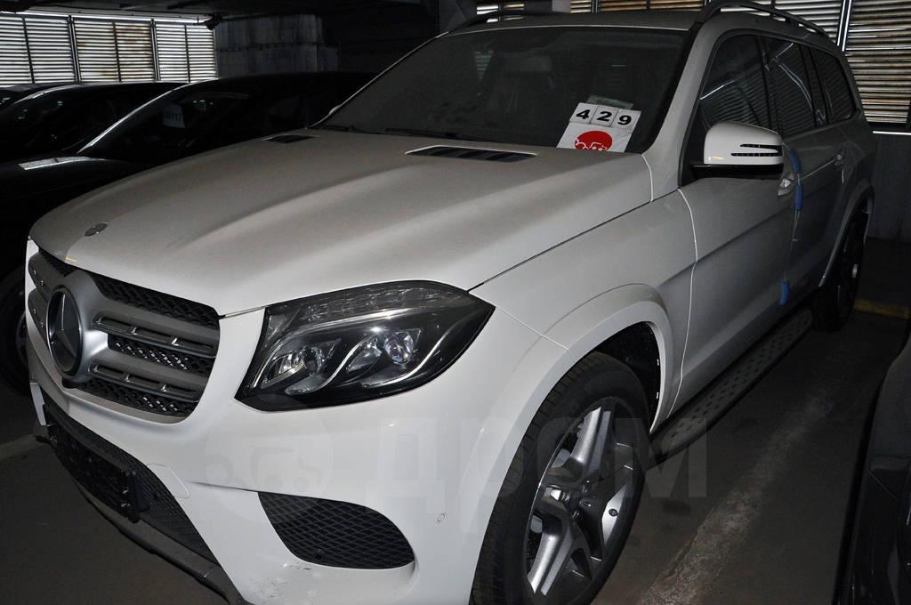 2016 Mercedes Benz GLS 400 4MATIC  Review  Test Drive