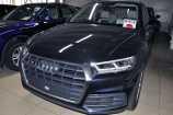 Audi Q5. СИНИЙ, МЕТАЛЛИК (MOONLIGHT BLUE) (W1W1)