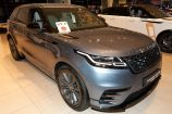 Land Rover Range Rover Velar. СЕРО-СИНИЙ (BYRON BLUE)
