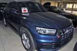 Audi Q5. КОРОЛЕВСКИЙ СИНИЙ, ПЕРЛАМУТРОВЫЙ (PALACE BLUE (AUDI EXCLUSIVE)